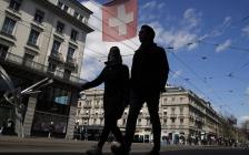 瑞士 SEBA 银行获得第一个流动加密基金的 FINMA 许可证